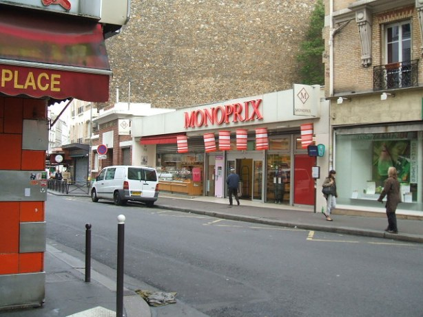 The best boulangerie in Paris, on the Rue de Belleville near Jordain